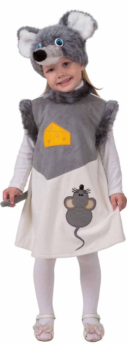 Батик Карнавальный костюм для девочки Мышка Мауси размер 28 - Карнавальные костюмы и аксессуары