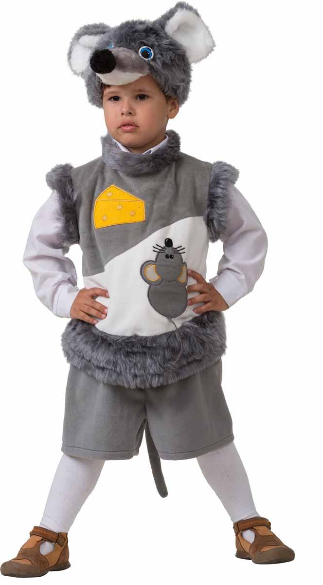 Батик Костюм карнавальный для мальчика Мышонок Пик размер 28