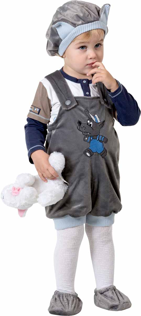 Батик Карнавальный костюм для мальчика Волчонок размер 26 батик карнавальный костюм капитан флинт