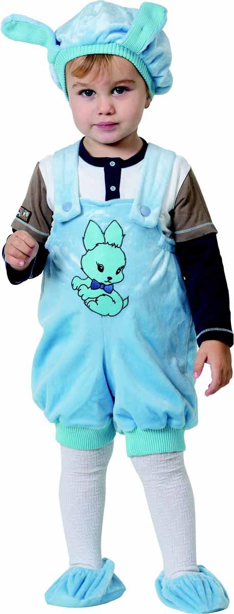 Батик Костюм карнавальный Кролик размер 26 батик карнавальный костюм капитан флинт