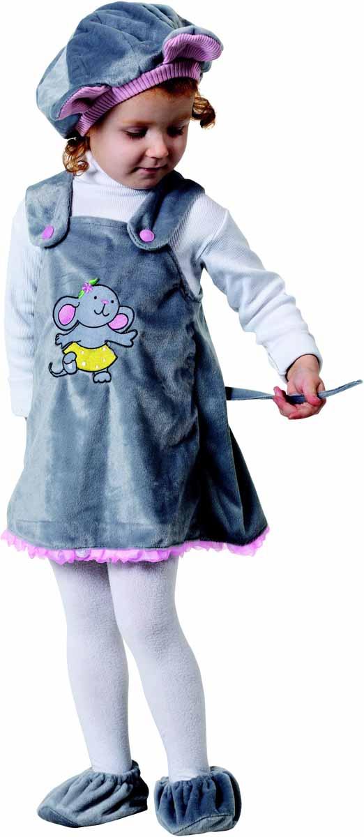 Батик Карнавальный костюм для девочки Мышка размер 26 мышка маленькая беспроводная