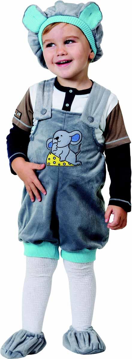 Батик Карнавальный костюм для мальчика Мышонок размер 26 разноцветная мозаика мышонок с сыром 2789