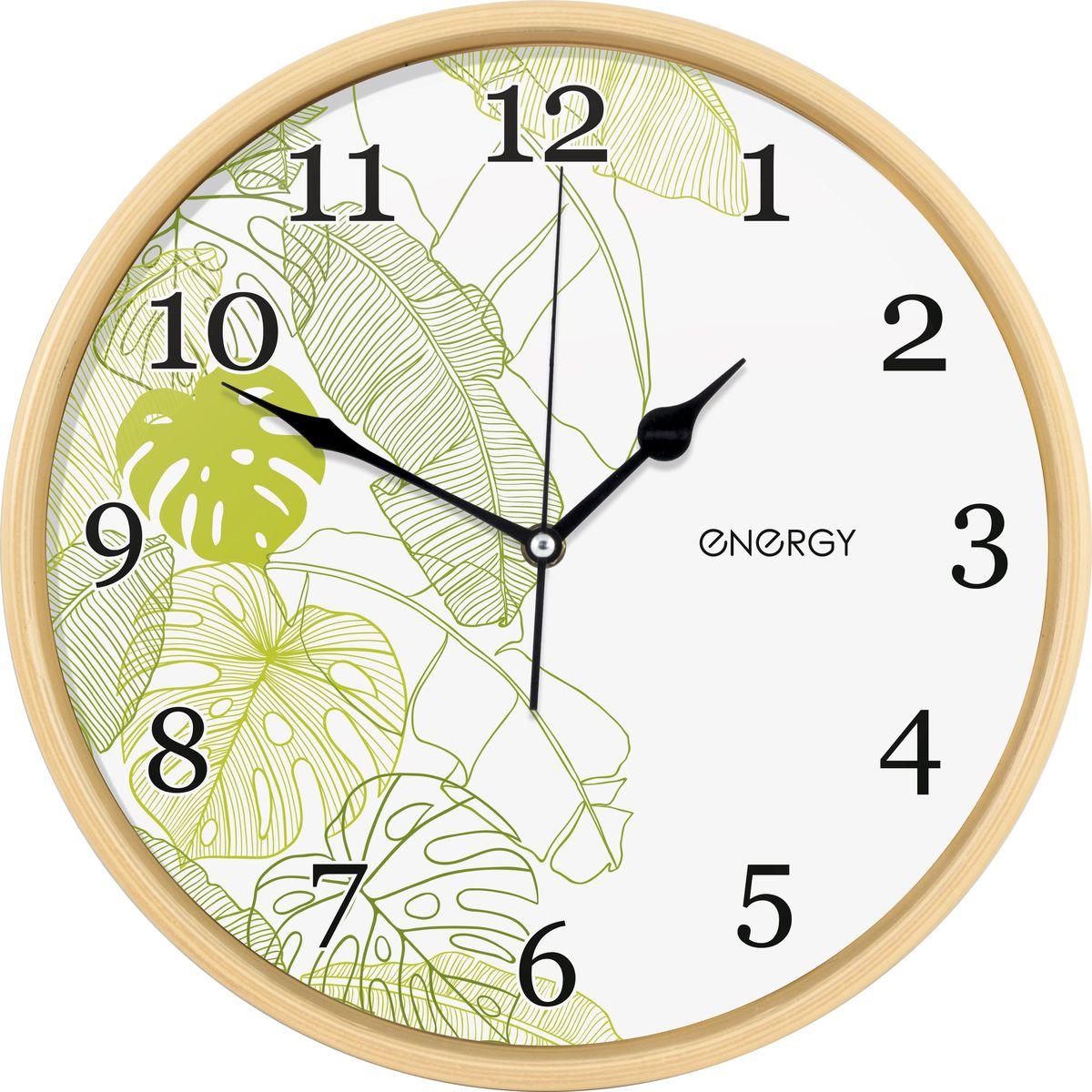 Настенные кварцевые часы с плавным ходом Energy ЕС-108 имеют оригинальный яркий дизайн и поэтому подойдут для вашего дома или офиса, декорированного в подобном стиле. Крупные цифры отлично различимы даже в условиях плохого освещения. Питание осуществляется от 1 батарейки типа АА (в комплект не входит).