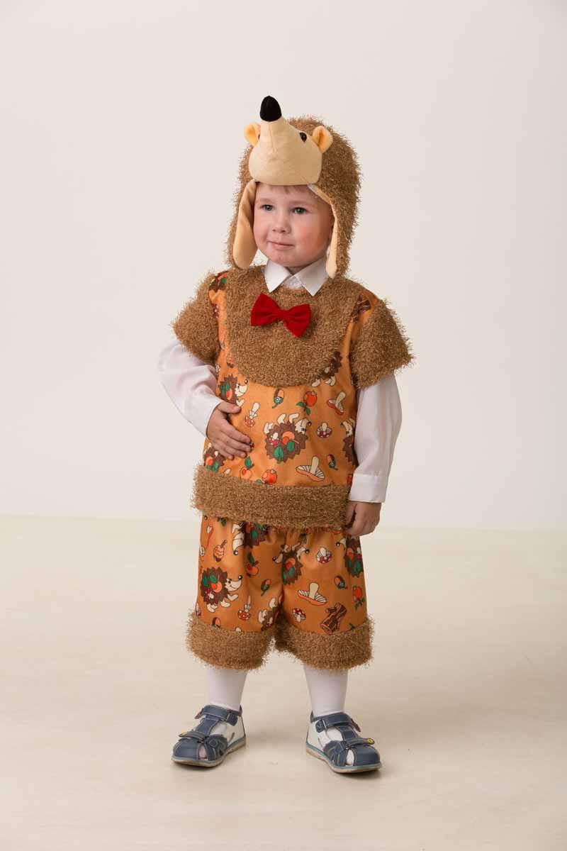 Дженис Карнавальный костюм для мальчика Ежик Коржик размер 28 - Карнавальные костюмы и аксессуары