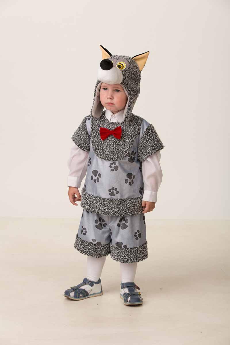 Дженис Костюм карнавальный Волчонок Кирюшка размер 26 - Карнавальные костюмы и аксессуары