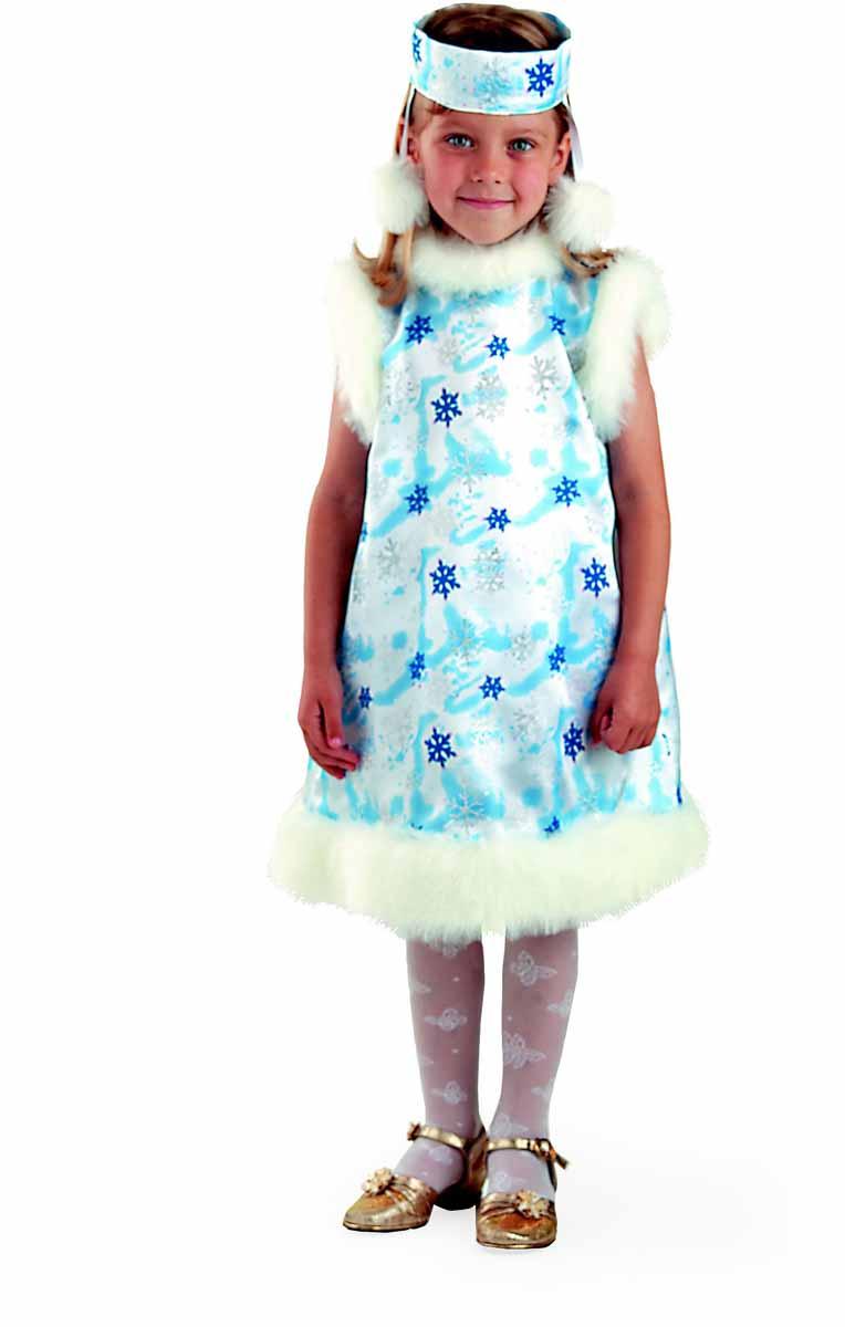 Батик Карнавальный костюм для девочки Снежинка размер 32 платья для девочек