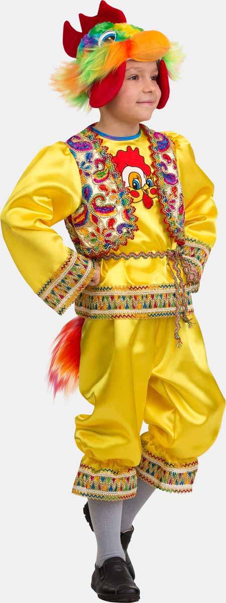 Батик Карнавальный костюм для мальчика Петушок Чико размер 32 костюм озорного клоуна детский 32 34