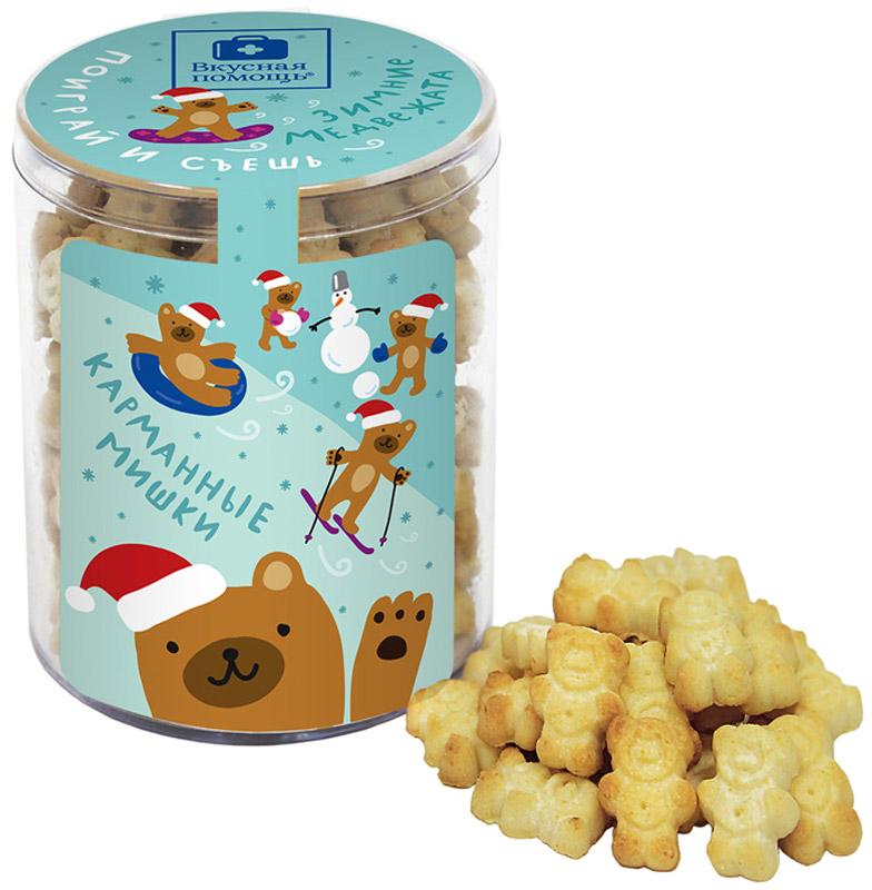 Вкусная помощь Мишка - поиграй и съешь, печенье детское, 50 гУТ-00001221_мишки новогодниеМаленькие забавные печенья Мишки приготовлены специально, чтобы приносить радость детям.В прозрачной баночке аккуратно сложены драгоценные печеньки в виде любимого детского персонажа.А под крышкой вы найдете чудесную историю о Мишках!Печенье Мишки состоит из рассыпчатого сахарного теста и содержит кусочки злаков. Поэтому они не только вкусные, но и полезные!Быть счастливым и делиться счастьем с друзьями просто и очень приятно - подарите печенье Мишки на любой праздник или без повода всем, кто дорог и вашу заботу обязательно заметят.Оригинальное и милое печенье Мишки поднимет настроение и порадует животик!