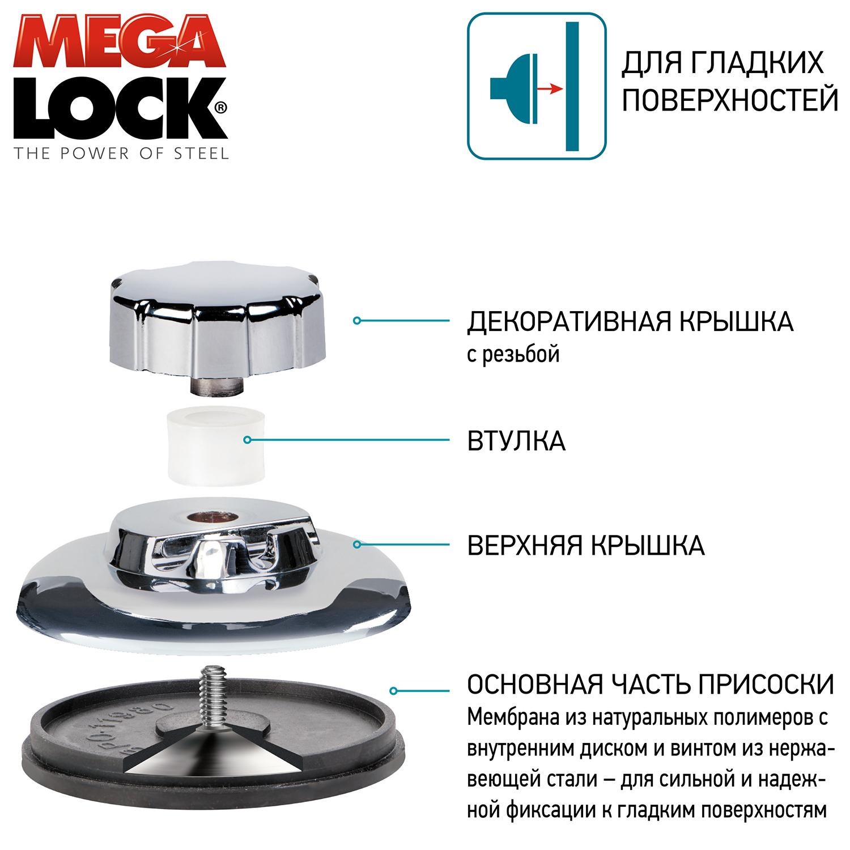 """Держатель для ватных дисков Tatkraft """"Mega Lock"""" оснащен емкостью из белого пластика, которая крепится на подставку из хромированной стали. Емкость оснащена крышкой сверху и отверстием снизу, откуда можно доставать ватные диски. Держатель крепится к стене с помощью вакуумного шурупа, при установке которого не нужно использовать дрель или отвертки. Он крепится по принципу присоски: подробная инструкция по установке представлена на обратной стороне упаковки. Характеристики:  Материал: пластик, хромированная сталь. Высота держателя: 34,5 см. Диаметр по верхнему краю: 8,5 см. Диаметр по нижнему краю: 6,5 см. Размер упаковки: 14,5 см х 41 см х 10 см. Артикул: 11472."""