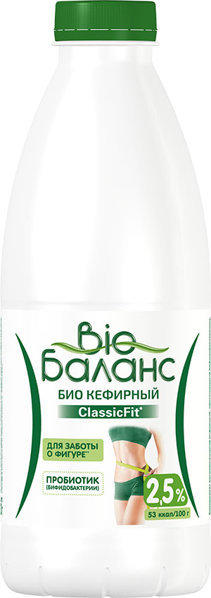 Био-Баланс Биопродукт кисломолочный кефирный, обогащенный 2,5%, 930 г54968Биопродукт кефирный Bio Баланс 0% приготовлен по той же технологии, что и кефир, из натурального молока и закваски молочнокислых культур, молочных дрожжей и пробиотических культур Bifidobacterium Lactis.Новый Био Баланс Био Кефирный - кисломолочный кефирный биопродукт, обогащенный пробиотиками (бифидобактериями), а также содержащий натуральный пребиотик - пищевые волокна инулин, который:- способствует росту благоприятной микрофлоры;- помогает нормализовать моторику кишечника;- способствует естественному очищению кишечника.Уважаемые клиенты! Обращаем ваше внимание на то, что упаковка может иметь несколько видов дизайна. Поставка осуществляется в зависимости от наличия на складе.