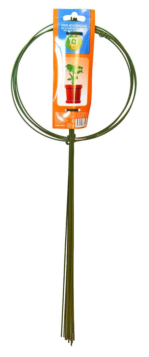 Опора для растений Garden Show, круглая (1 кольцо), диаметр 20 см, высота 60 см, 5 шт зажим для крепления пленки к каркасу парника garden show диаметр 20 мм 10 шт