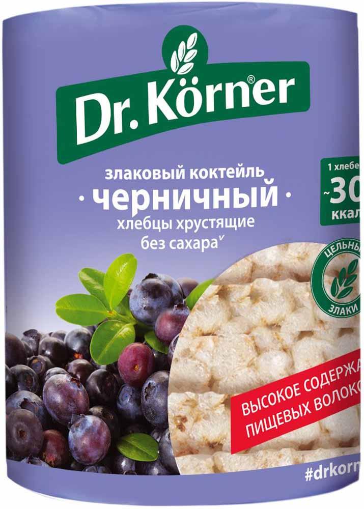 Dr. Korner Черничный злаковый коктейль хлебцы, 100 г клетчатка dr dias соколиный глаз 170г