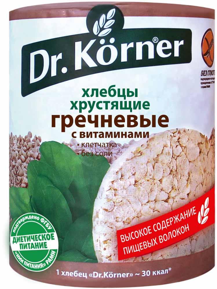 Dr. Korner Хлебцы гречневые с витаминами, 100 г dr schar pain brioche хлеб сладкий 370 г