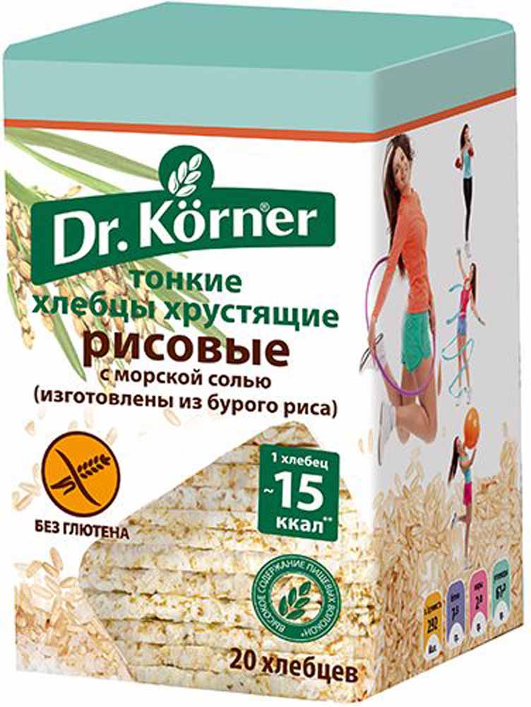 Dr. Korner Хлебцы рисовые с морской солью, 100 г rosenfellner muhle органический рис басмати 500 г