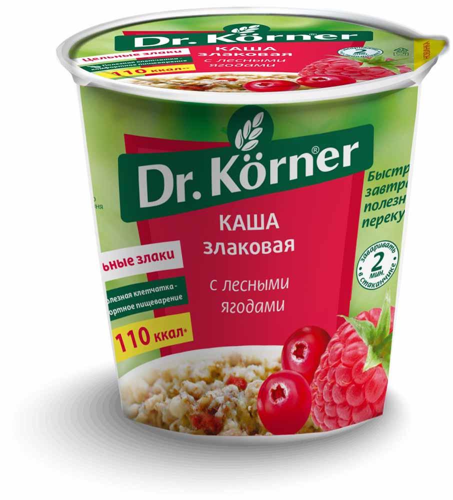 Dr. Korner Каша злаковая с лесными ягодами, 40 г4607065714598Каша быстрого приготовления Злаковая, с лесными ягодами - из 100 % цельных злаков, польза заключается в сохранении полезной клетчатки, обеспечивающей комфортное пищеварение. Яркий вкус без усилителей вкуса, ароматизаторов, красителей только за счет настоящих ягод клюквы и малины.Сытный, при этом легкий прием пищи, богатый долгими углеводами, обеспечивающими ощущение сытости.