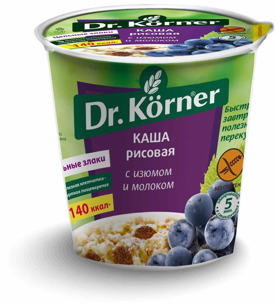 Dr. Korner Каша рисовая с изюмом и молоком, 50 г4607065714604Каша быстрого приготовления Рисовая, с изюмом и молоком - из 100 % цельных злаков, польза в сохранении полезной клетчатки, обеспечивающей комфортное пищеварение.Яркий вкус без усилителей вкуса, ароматизаторов, красителей.Сытный, при этом легкий прием пищи, богатый долгими углеводами, обеспечивающими ощущение сытости.