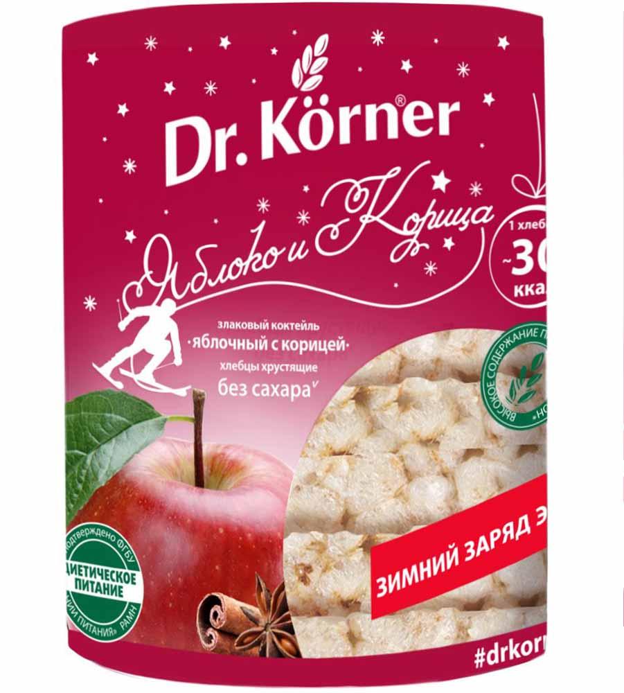 Dr. Korner Яблоко и корица злаковый коктейль хлебцы, 90 г4660011131740Dr.Korner – современная основа здорового питания! Яблоко и корица – любимое сочетание из категории сдобной выпечки. Аромат корицы прибавит организму бодрость и активность, а яблоко является самым популярным фруктом миллионов россиян. Полезная альтернатива печенью, не содержат муки, искусственных красителей и ароматизаторов.