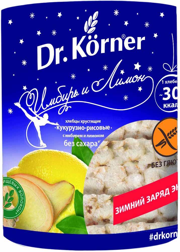 Dr. Korner Имбирь и лимон хлебцы кукурузно – рисовые, 90 г4660011131757Dr.Korner – современная основа здорового питания! Имбирь и лимон – пикантное, пряное сочетание, уже полюбившееся многим в категории печенья, также оно известно своей эффективностью в области борьбы с лишним весом. Полезная альтернатива печенью, не содержат муки, искусственных красителей и ароматизаторов.