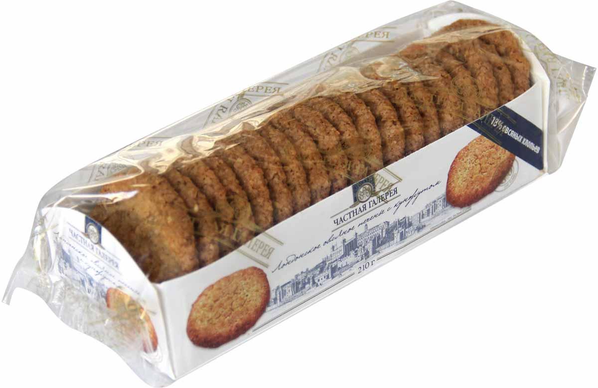 Частная Галерея Лондонское овсяное печенье с кунжутом, 210 г импрессо печенье с кунжутом 190 г