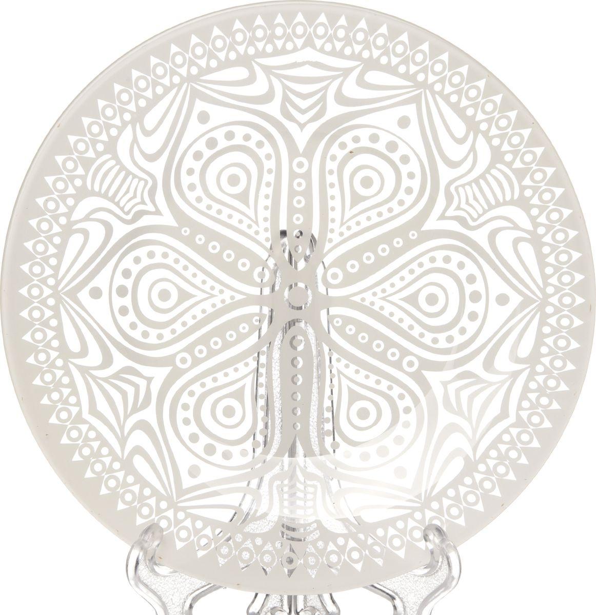 Тарелка Pasabahce БОХО, цвет: бежевый, 19,5 см. 2876910327SLBD44Тарелка из упрочненного стекла с бежевым узором d=195 мм