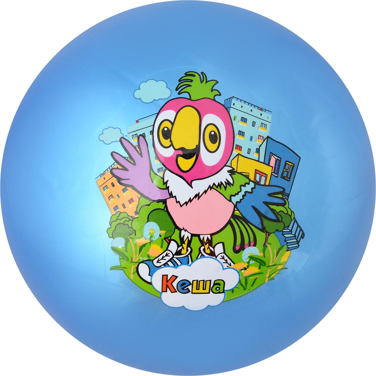 Играем вместе Мяч Кеша цвет синий 23 см