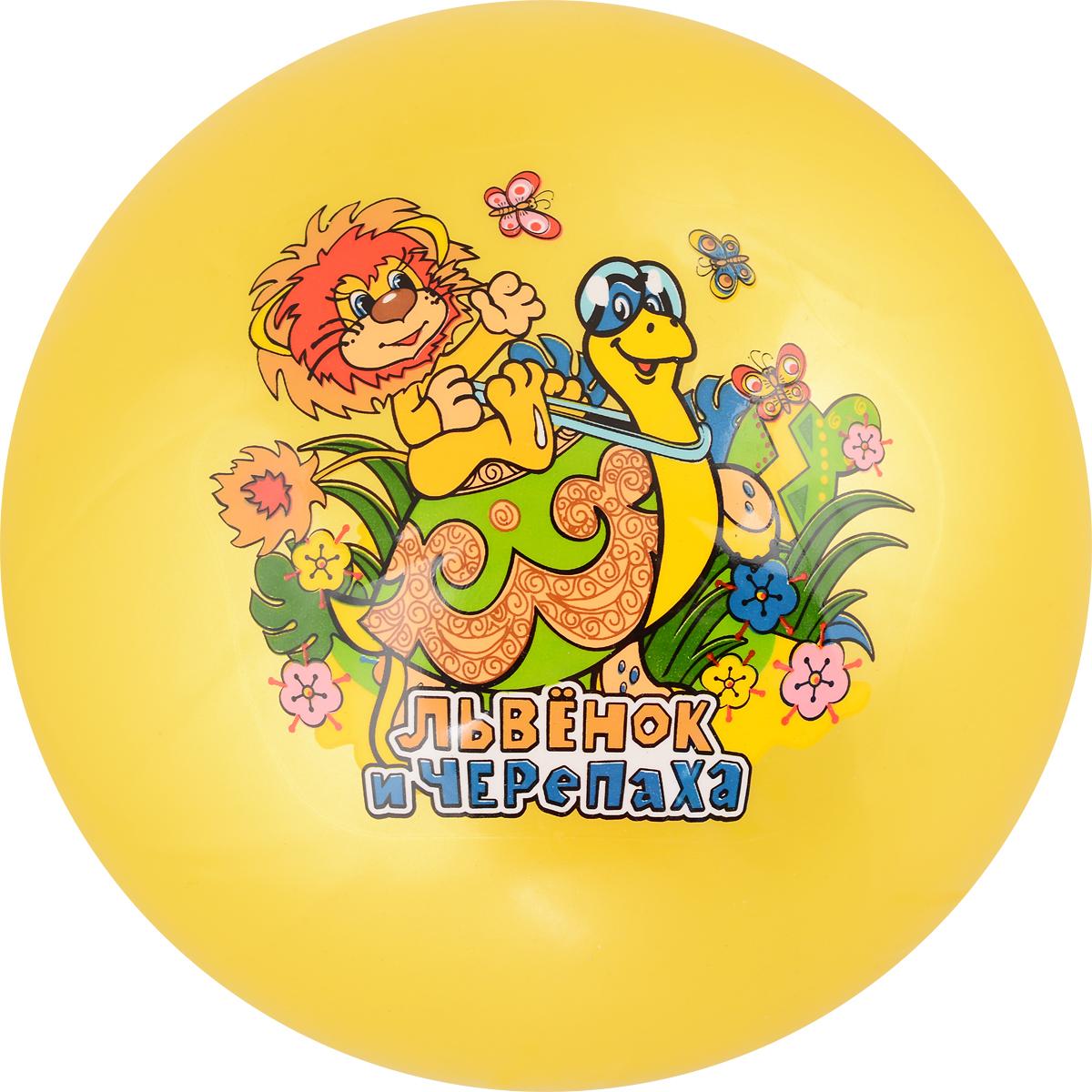 Играем вместе Мяч Львенок и Черепаха цвет желтый 23 см