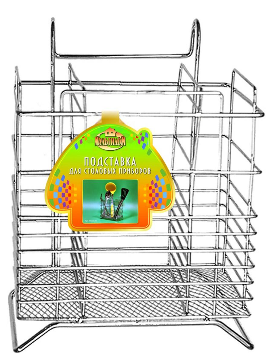 """Подставка для столовых приборов """"Мультидом"""" используется для сушки и хранения столовых приборов, кухонных лопаток и инструментов. Изготовлена из стальной хромированной проволоки."""