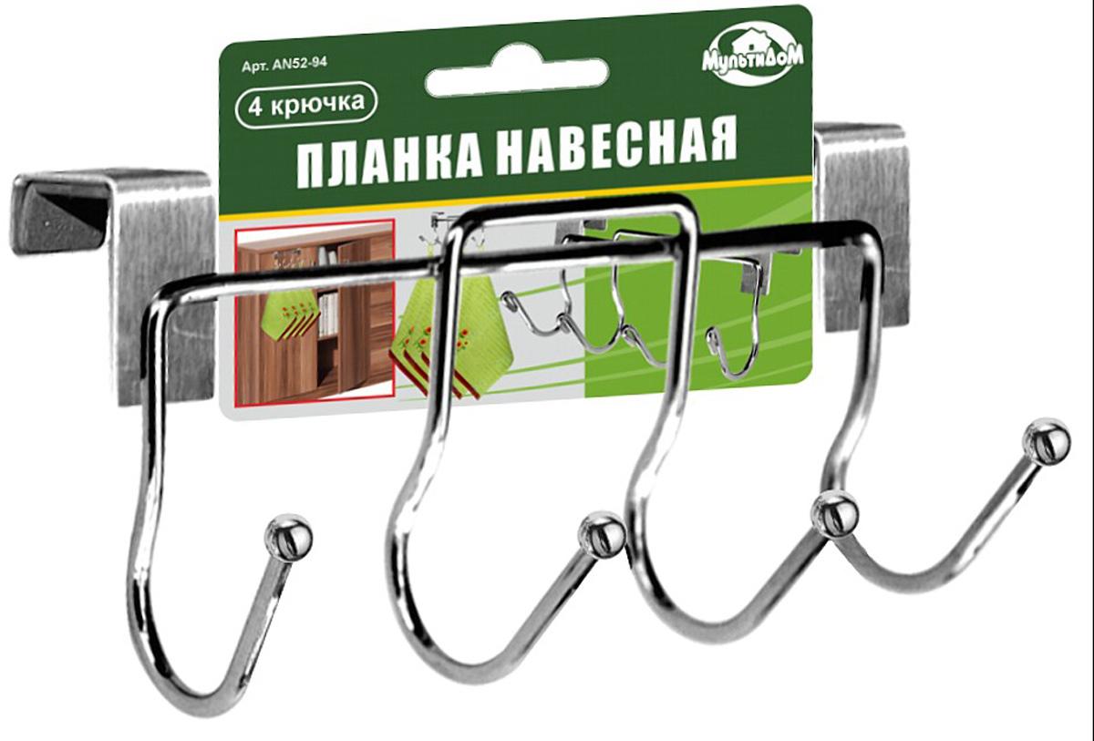 Планка кухонная Мультидом, навесная, с 4 крючками, длина 18 смAN52-94Планку навесную с крючками удобно использовать в зонах кабинета, кухонной и ванной комнат. Ее можно разместить на дверях, дверцах шкафов, на передних панелях выдвижных ящиков. Подходит для дверей толщиной не более 2,5 см. Предназначена для размещения одежды, полотенец, сумок и других предметов.Изготовлена из хромированной стали. Длина 18 см.
