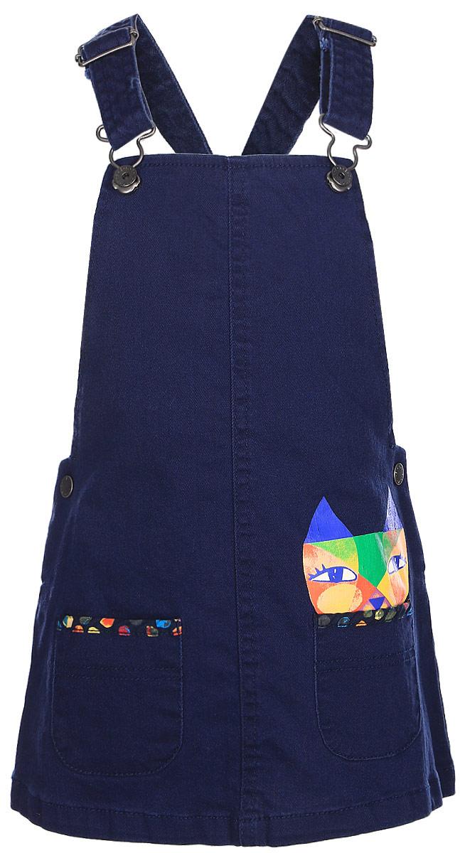 Юбка для девочек United Colors of Benetton, цвет: синий. 4PT4580KP_13C. Размер 1004PT4580KP_13C