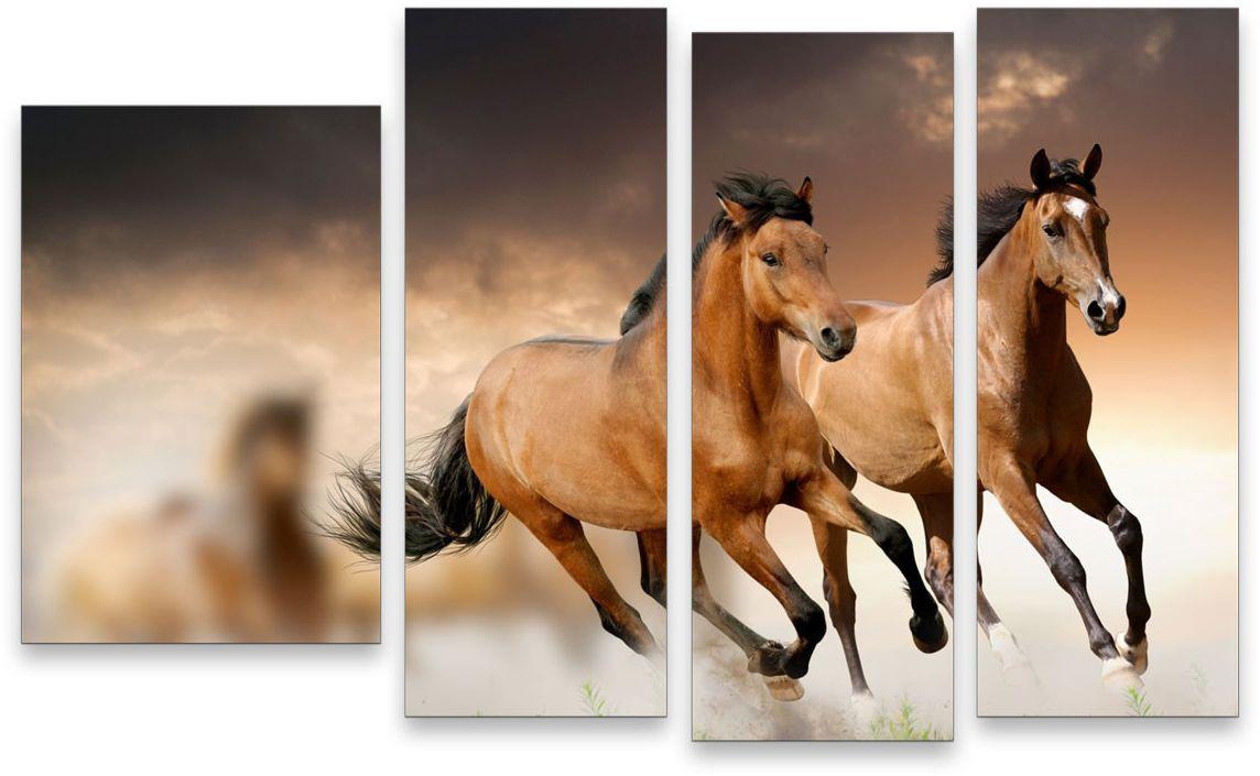 Картина модульная Картиномания Дикие лошади, 120 x 77 смАРТ-М819MМодульная картина Картиномания - это прекрасное решение для декора помещения. Картина состоит из четырех модулей. Цифровая печать. Холст натянут на деревянный подрамник галерейной натяжкой и закреплен с обратной стороны. Изделие устойчиво к выцветанию. Размер изображения: 120 x 77 см. В состав входит комплект креплений и инструкция по креплению на стену. Уход: можно протирать сухой мягкой тканью.
