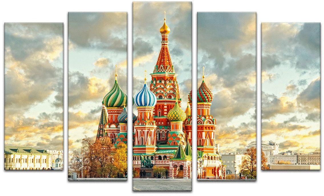 Картина модульная Картиномания Собор Василия Блаженного, 120 x 77 смАРТ-М85MВ состав входит комплект креплений и инструкция по креплению на стену.