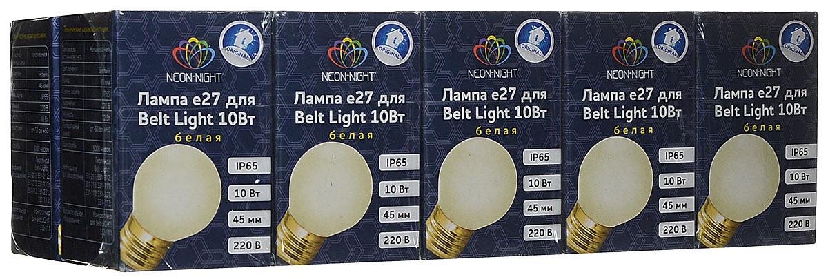 Лампа Neon-Night, цоколь Е27, 10 Вт, цвет колбы: белый, 10 шт401-115Декоративные лампы накаливания гирлянд Belt Light служат для придания свечению нужного цвета, который позволит создать праздничную атмосферу и украсить не только уличные элементы, но и интерьеры помещений. Колба лампы имеет форму шара диаметром 45 мм, что позволяет увеличить площадь свечения и насыщенность светом окружающего пространства. Стекло лампы окрашено специальной влагостойкой светопропускающей краской придающей свету нужный оттенок. Декоративная лампа имеет стандартный цоколь Е27, при помощи которого установка является весьма простой процедурой не занимающей много времени. Потребление лампы составляет всего 10Вт, что позволяет снизить затраты на электроэнергию. Специальная конструкция лампы разработана таким образом, что при выходе из строя одной лампы все остальные в гирлянде Belt Light остаются работать, что позволяет без труда отыскать перегоревшую лампу и заменить.