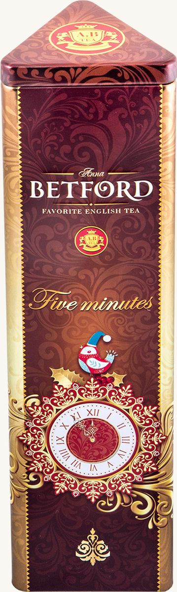 Betford Пять минут чай черный, 80 г4792021030840Два верхних листа чайного куста — самые нежные и сочные листья — собирают вручную, тщательно отбирают и купажируют в элитный цейлонский сорт особой скрутки листа Jumbo Pekoe. Этот сорт, соединив в себя самое лучшее — щедрость природы и заботу человека, — стал поистине элитным напитком.Состав: чай черный байховый цейлонский стандарт РЕКОЕ.Сорт: высший, стандарт РЕКОЕПроизводитель : Шри ЛанкаСрок годности: 36 месяцев с даты изготовления.Фасовка: ж/б, 80 г.В коробке: 24 банкиВсё о чае: сорта, факты, советы по выбору и употреблению. Статья OZON Гид