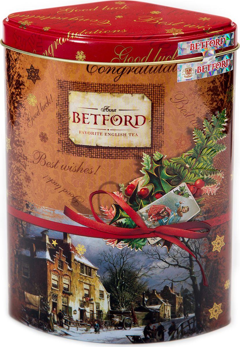 Betford Зимние катания с бергамотом чай черный ароматизированный, 80 г4792021032073Чай Earl Grey особенно любим британцами. В Англии его традиционно пьют как классический вечерний напиток, без сахара, с легкими закусками, или же во время утреннего чаепития для улучшения настрония. Деликатный цитрусовый аромат чая Betford Earl Grey приятно освежает терпкий вкус черного цейлонского чая высшего стандарта OP. Масло бергамота придает элегантный оттенок вкусу чая. Когда бы Вы не заварили чашку чая Betford Earl Grey, Вы непременно получите наслаждение, которое захотите повторить.Состав: чай черный байховый цейлонский ОРА с ароматом бергамота.Сорт: высший, стандарт OPAПроизводитель сырья: Шри ЛанкаСрок годности: 36 месяцев с даты изготовленияУсловия хранения: хранить в сухом прохладном месте вдали от источника тепла и солнечного света, при влажности воздуха не более 60-65%Фасовка: ж/б, 80гВ коробке: 12 банокВсё о чае: сорта, факты, советы по выбору и употреблению. Статья OZON Гид