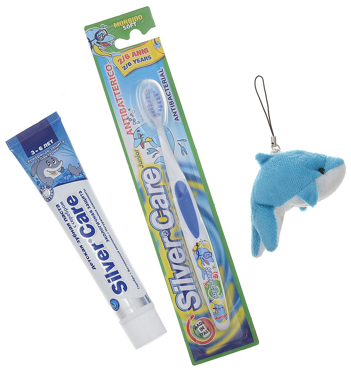 Silver Care Стоматологический набор для мальчиков от 3 до 6 лет лаймовый микс цвет щетки синий косметические наборы для ухода silver care набор зубных щёток silver care plus жест