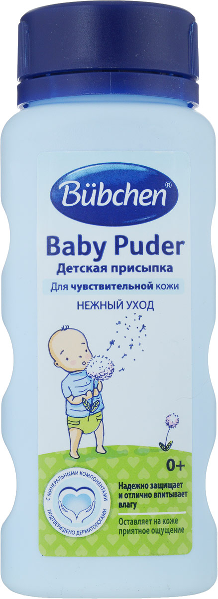"Присыпка детская Bubchen (Бюбхен) ""Baby"", 100 г"