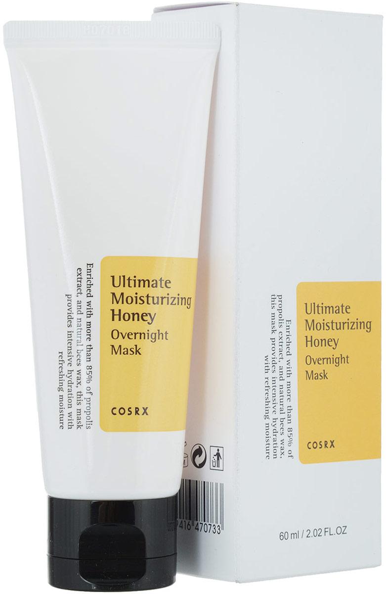 CosRX Ночная маска с экстрактом прополиса, 50 г880941647047485% прополиса, а также натуральный пчелиный воск в составе ночной маски делают это косметическое средство небывало полезным для кожи лица. Ночная маска от CosRx наполняет кожу живительной влагой. Постепенно проникая в кожу все глубже, активные компоненты маски запускают жизненно важные процессы, ведущие к восстановлению кожи. А ночное время, когда мы расслаблены и спим, усиливает действие маски. Утром, после использования маски, напитанная влагой кожей радует отсутствием припухлостей и помятостей, свежим цветом и естественным сиянием. Также средство может использоваться как смываемая маска или увлажняющий крем. Прополис обладает великолепными антисептическими, анестезирующими, регенерирующими свойствами, незаменим для кожи, склонной к появлению воспалительных высыпаний. Питает, увлажняет и смягчает кожу, делает ее более упругой и эластичной, нежной и бархатистой. Кроме того, прополис повышает естественную проницаемость кожи, благодаря чему остальные компоненты косметики проникают в более глубокие слои кожи. Пчелиный воск – уникальный продукт, целебные свойства которого не изучены человечеством даже спустя тысячелетия, кроме того самые передовые корпорации так и не научились создавать воск искусственно. В составе косметики оказывает увлажняющее, питательное, смягчающее, защитное действие. Благодаря противовоспалительным свойствам улучшает состояние проблемной кожи, ускоряет заживление ее различных повреждений. Также воск создает на поверхности кожи незаметную защитную пленку (не забивая при этом поры), которая оберегает кожу от обезвоживания, делает ее нежной, гладкой и эластичной. Усиливает увлажняющее действие маски гиалуроновая кислота, аденозин способствует разглаживанию морщин, а аллантоин и пантенол способствуют восстановлению и заживлению кожи. Регулярное применение маски приводит к разглаживанию кожных заломов, вызванных обезвоживанием, кожа становится более упругой и подтянутой, уменьшается количест