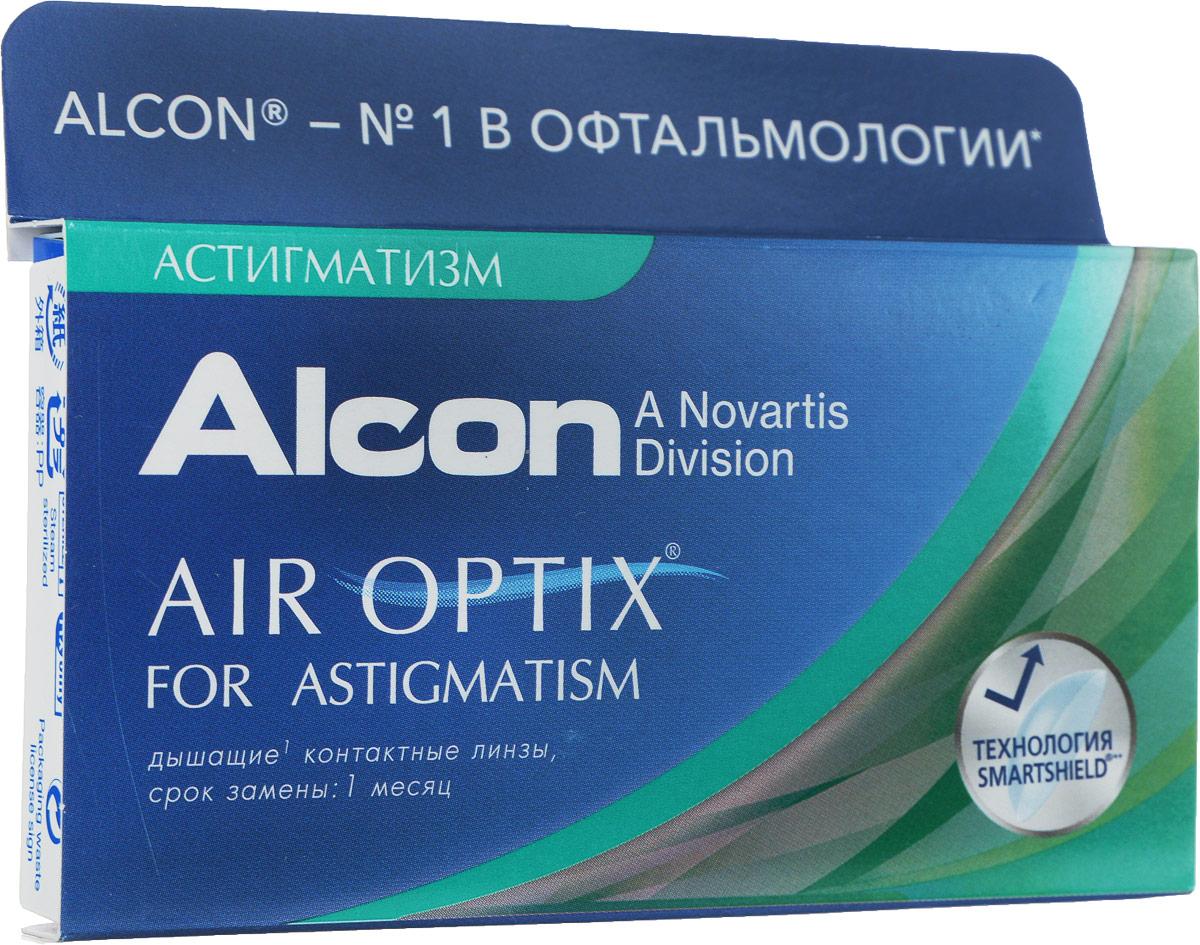 Аlcon контактные линзы Air Optix for Astigmatism 3pk /BC 8.7/DIA14.5/PWR -2.50/CYL -2.25/AXIS 180100032651with Hydraclear Уважаемые клиенты!Обращаем ваше внимание на возможные изменения в дизайне упаковки. Качественные характеристики товара остаются неизменными. Поставка осуществляется в зависимости от наличия на складе.