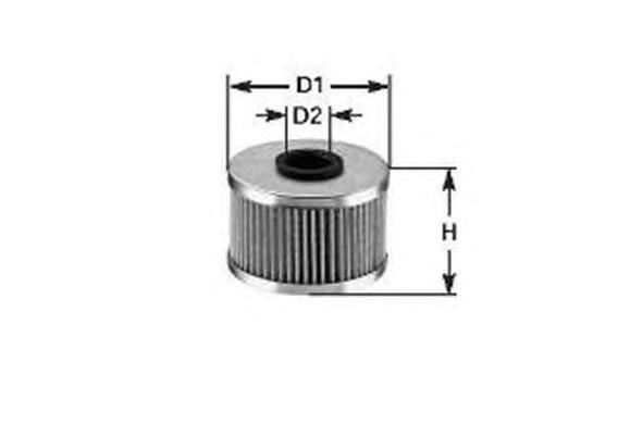 Топливный фильтр Magneti Marelli 153071760219153071760219