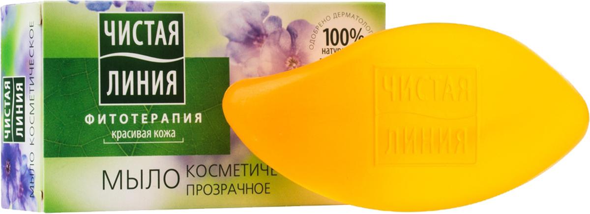 Чистая Линия твердое мыло экстракт Медуницы, 80 г65501000Подари своей коже ощущение чистоты и комфорта! Мыло косметическое Чистая Линия с экстрактом медуницы очищает и обеспечивает бережный уход за кожей, делая ее мягкой. Увлажняет и смягчает кожу. Чистая линия - российский косметический бренд, который основан на принципах Фитотерапии, с впечатляющей историей. Миссия Чистой линии - беречь и заботиться о естественной красоте и молодости российских женщин, делая их жизнь счастливее с каждым днем. Сегодня, Чистая линия – это один из самых больших брендов самой большой страны! Институт Чистая линия — это передовой исследовательский центр по изучению полезных свойств растений и их эффективного воздействия на кожу и волосы. Чистая линия — единственный косметический бренд, основанный на строгих принципах Фитотерапии. Разработкой продуктов бренда занимаются фитокосметологи - специалисты, которые изучают экстракты растений, их свойств и наиболее эффективные их комбинации. Фитокосметологи руководствуются следующими принципами Фитотерапии: - Не все растения обладают одинаково полезными свойствами. Например, экстракт алоэ не дает того же антивозрастного эффекта, что экстракт вербены.- Растения необходимо правильно собирать и обрабатывать. Листья толокнянки, к примеру, надо собирать в период цветения. - Чтобы экстракты в составе продукта не «спорили», а дополняли действие друг друга, их композиция должна быть составлена грамотно. Ассортимент средств Чистая линия включает в себя множество косметических линий, которые обеспечивают комплексный уход за волосами, лицом и телом для женщины каждой возрастной категории. В нашей косметике собрано все лучшее, что есть в природе для заботы о вашей красоте и молодости. В косметике Чистая Линия используется более 70 разных российских трав. Мы ищем самое лучшее в природе – чтобы делать каждую женщину красивой! Чистая Линия - красота и молодость Вашей кожи и волос!