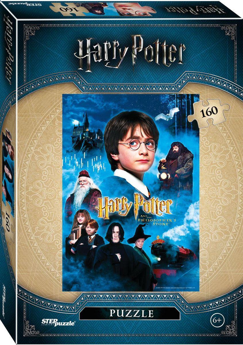Step Puzzle Пазл Гарри Поттер 892179