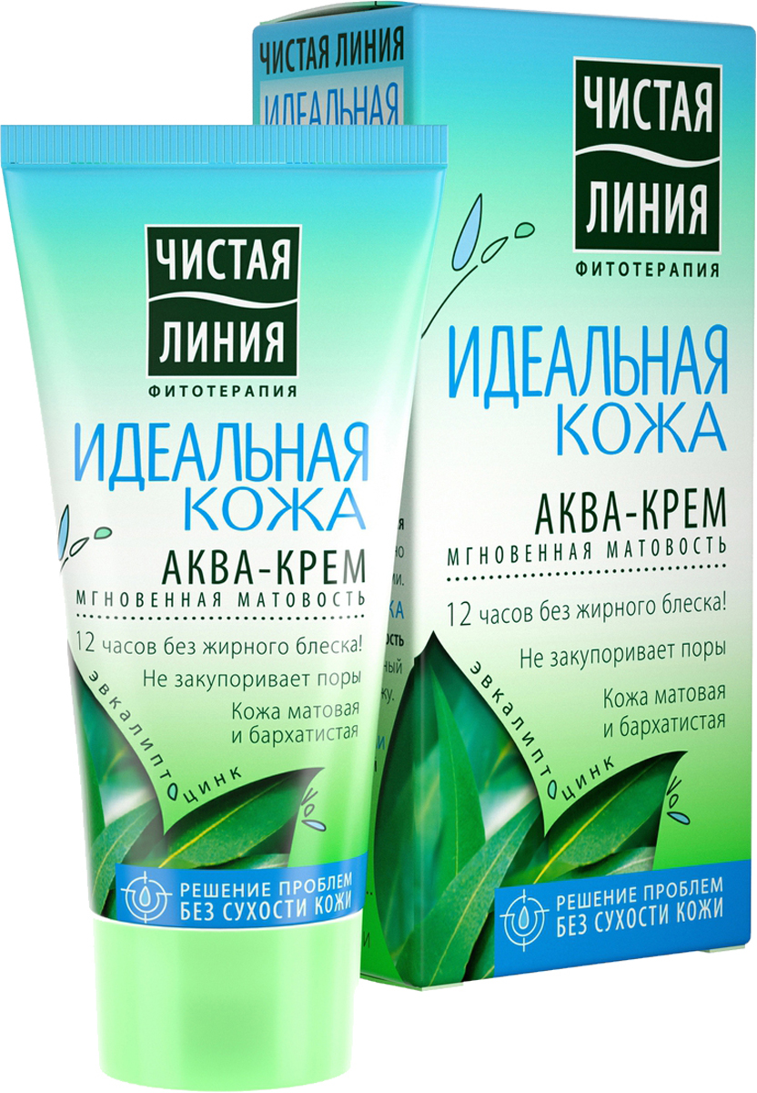 Чистая Линия Идеальная кожа аква-крем для лица Мгновенная матовость, 50 мл