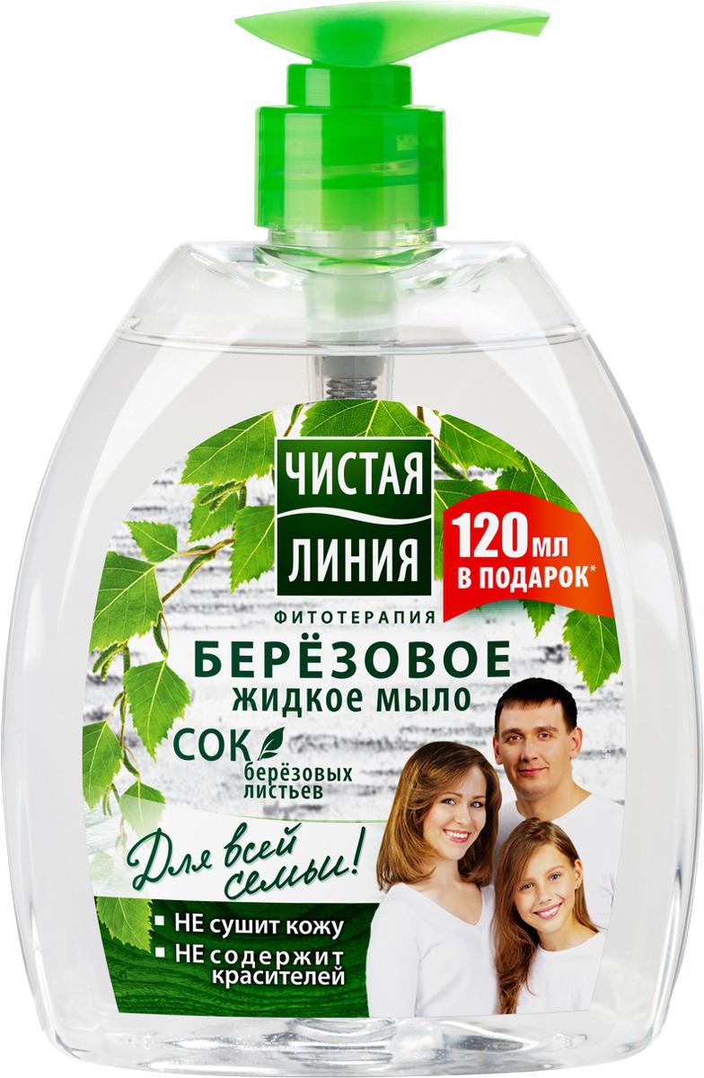 Чистая Линия Фитотерапия Жидкое крем-мыло Для всей семьи 520 мл1106339303Прекрасно очищает Вашу кожу, предоствращает появление бактерий. Подходит для всей семьи.