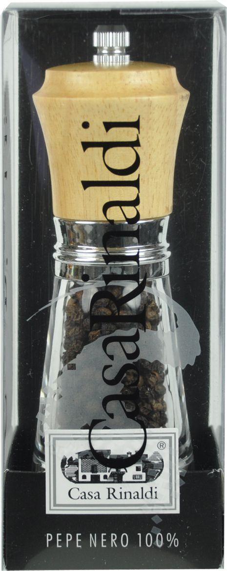 Casa Rinaldi перец черный, 20 г casa rinaldi маслины гигантские bella di cerignola ggg dop 590 г