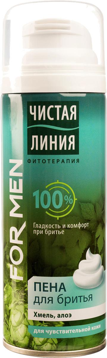 Чистая Линия Фитотерапия for Men Пена для бритья Для чувствительной кожи для мужчин 200 мл65501163Пена для бритья Для чувствительной кожи Особая формула пены на основе натуральных экстрактов алоэ, хмеля и комплекса активных компонентов: · Эффективно смягчает щетину · Обеспечивает 100% гладкое и комфортное бритье без микропорезовУхаживает за чувствительной кожей, препятствует возникновению раздражения