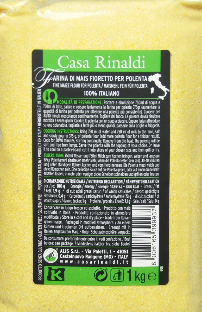 Casa Rinaldi Мука кукурузная мелкого помола, 1 кг