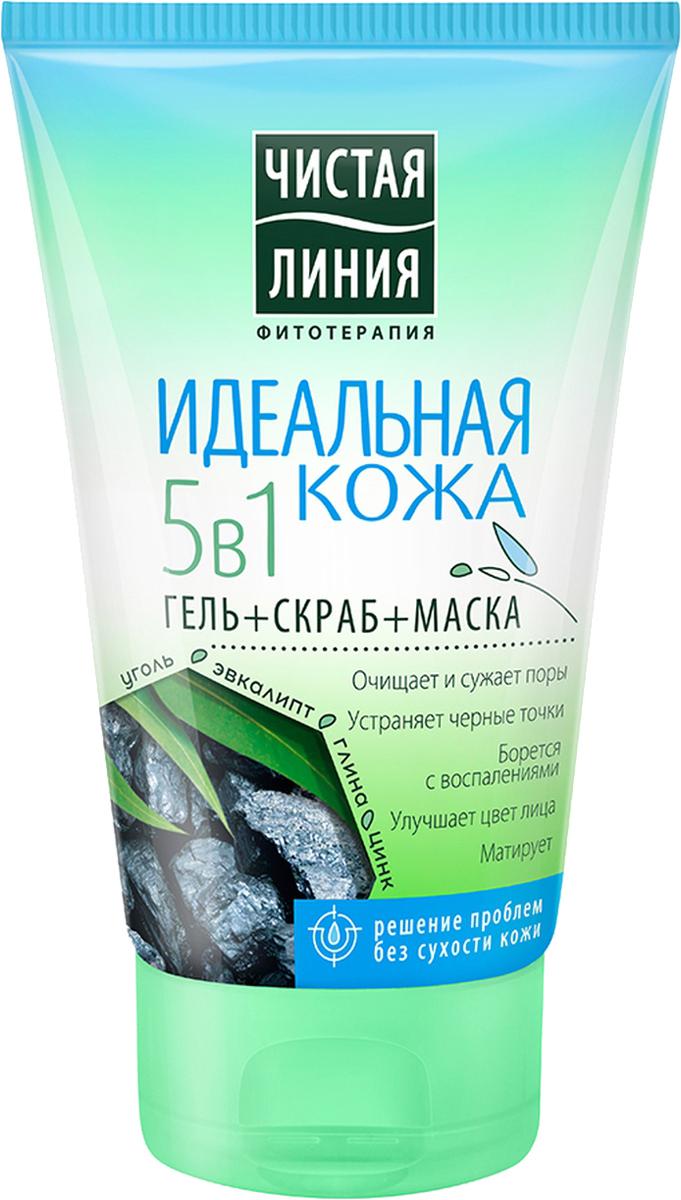 Чистая Линия Идеальная кожа гель+скраб+маска для лица 5в1, 120 мл