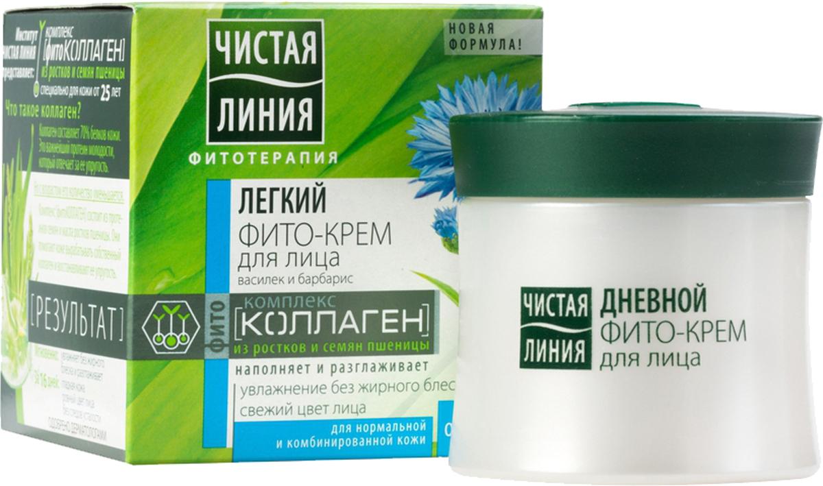 Чистая Линия крем для лица От 25 лет василек и барбарис, 45 мл чистая линия в аптеке