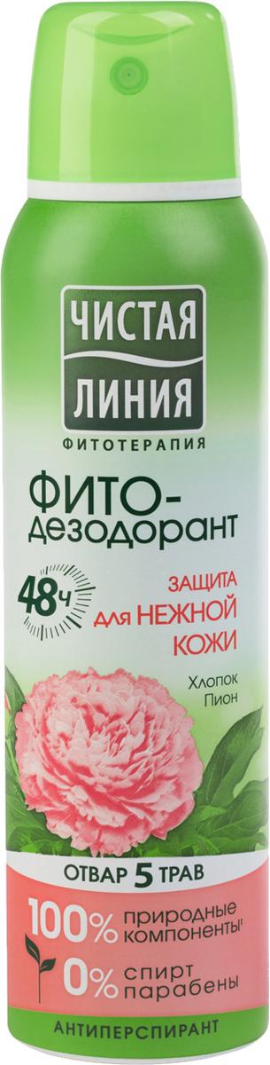 Чистая Линия дезодорант антиперспирант Защита для нежной кожи, 150 мл дезодорант антиперспирант чистая линия защита для нежной кожи 50 мл цветочный 67258344