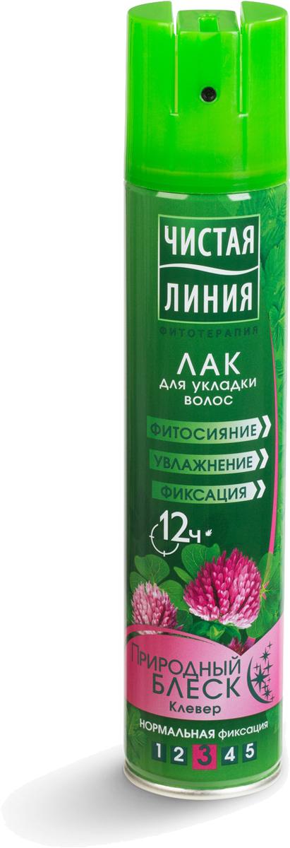 Чистая Линия Лак для укладки волос Природный блеск 200 мл Чистая Линия